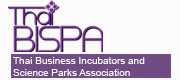Thailand Business Incubators and Science Parks Association