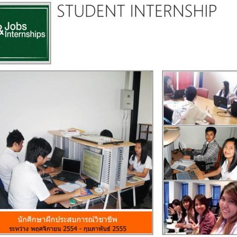 Student Internship