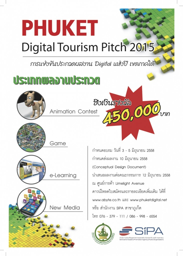 Poster Phuket Digital tourism